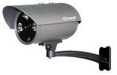 lắp đặt camera quan sát tại buôn ma thuôt daklak